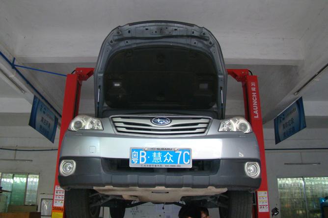 12年款傲虎无级变速箱(CVT)6速手自一体变速箱,起步加油冲击、行驶中抖动维修案例