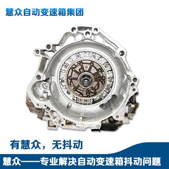 帕萨特01V 1.8T/2.8T自动变速箱总成