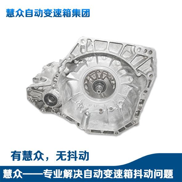 轩逸1.6自动变速箱总成