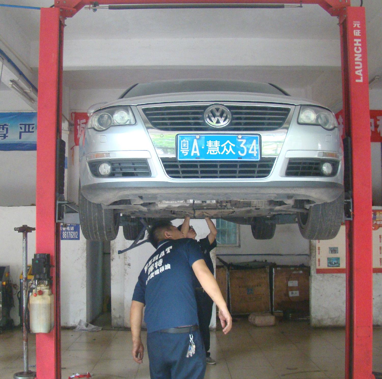 迈腾轿车自动变速器起步冲击故障维修案例