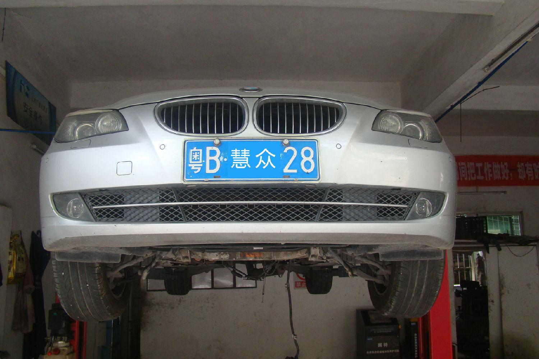 530轿车自动变速器抖动故障维修案例