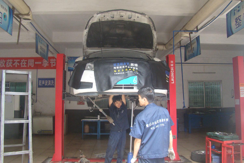 科鲁兹轿车没有倒挡、前进挡无法加速故障维修案例