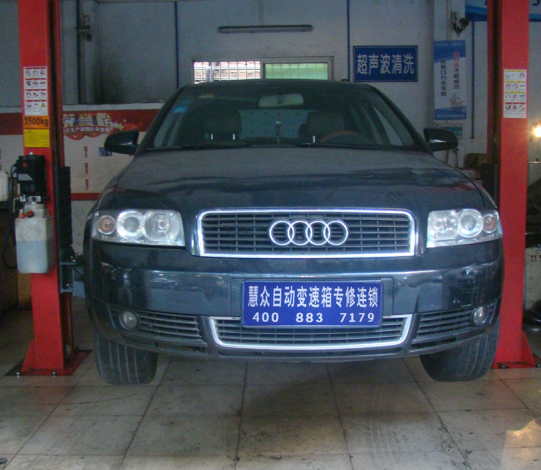 A4轿车自动变速器打滑、挡位指示灯亮故障维修案例