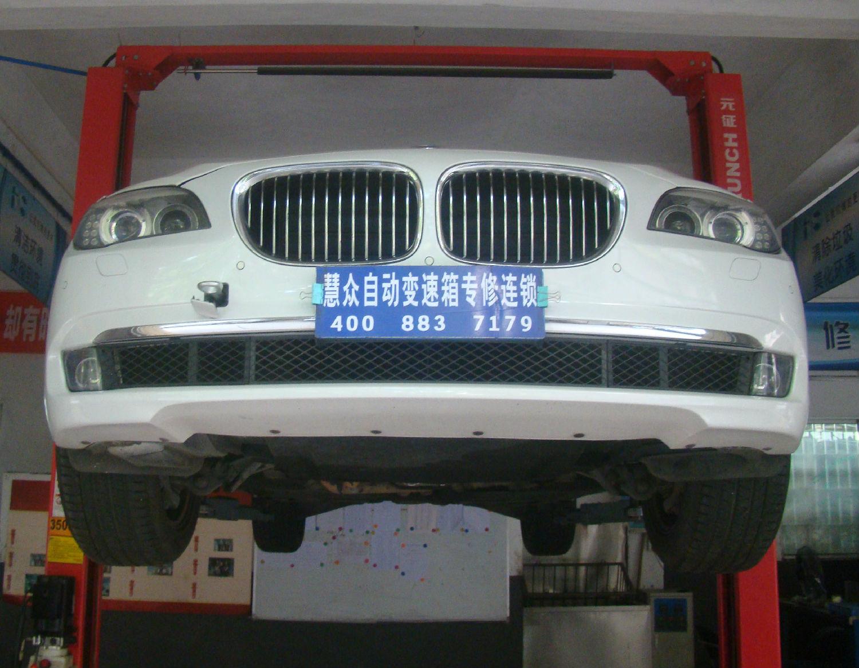 730Li轿车自动变速器行驶时车辆冲击故障维修案例
