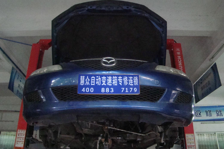 马6轿车自动变速器升档发闯故障维修案例