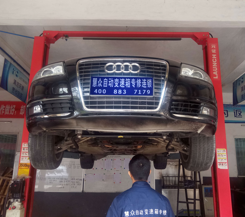 A6L轿车加速行驶过程中不跳挡故障维修案例