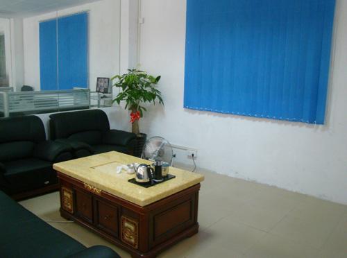 慧众-会议室