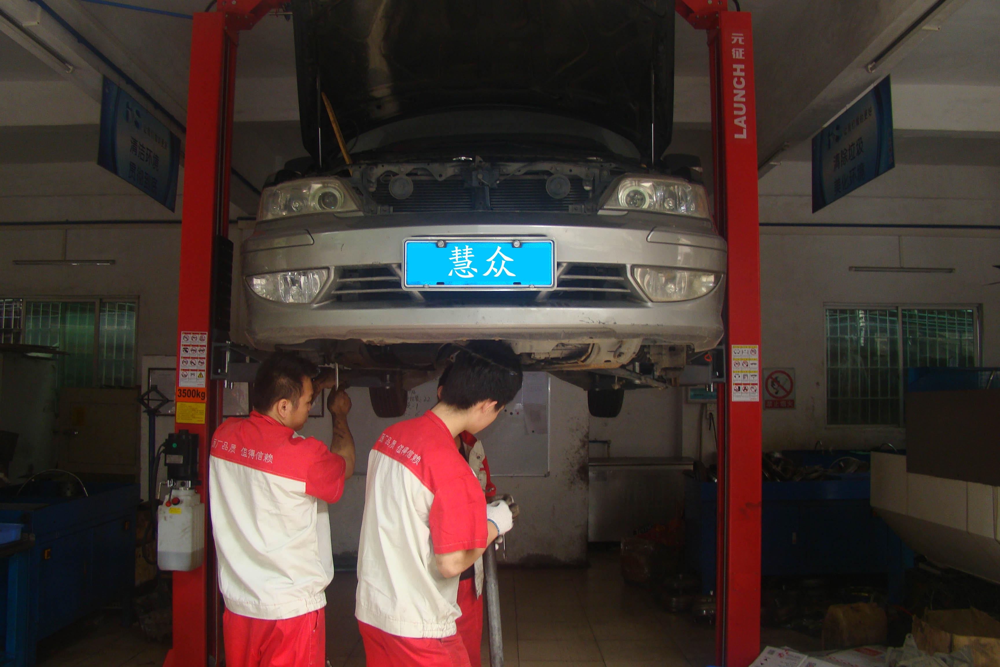 东南菱绅自动变速箱维修
