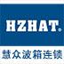 广州慧众-高效的自动变速箱维修公司